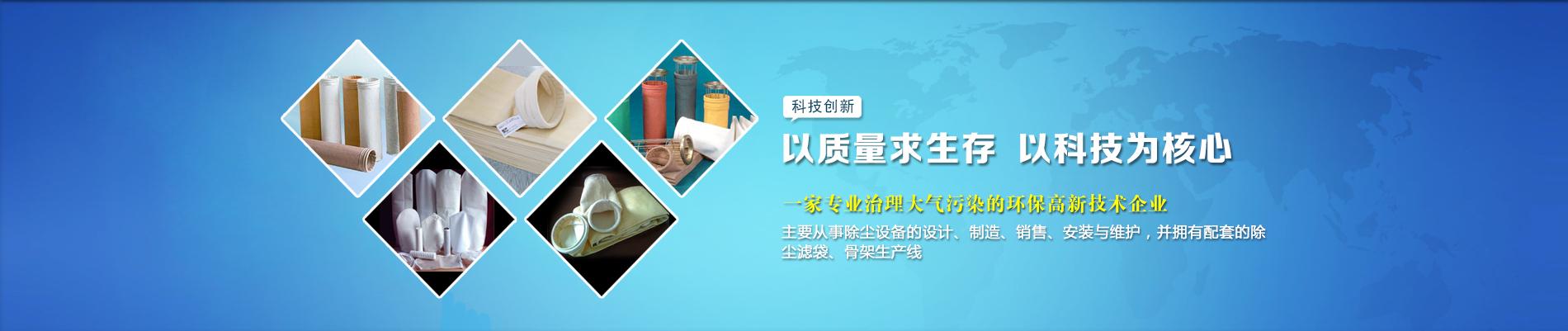 洛阳天泽环保科技有限公司